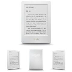 White Kindle Initially Launched in China
