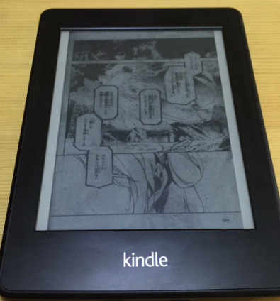 How to Use Kindle Comic Converter - eReader Palace