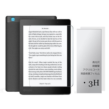 Kobo Aura One Screen Protector, AVIDET High Response Ultra Clear Screen Protector Skin for Kobo Aura One