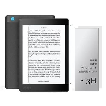 Kobo Aura One Screen Protector, AVIDET High Response Ultra Clear Screen Protector Skin for Kobo Aura One