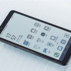 Hisense Color E-Ink Reading Phone A5C Quick Review