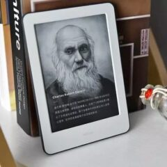 Xiaomi E-Reader 2 Will Be Launched Soon
